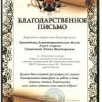 Д.д.№1-Киров