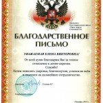 Д.д.-Великое-Ярославль