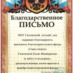 Д.д.-Самоулки