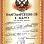 Ш-и-№113-Пермь1