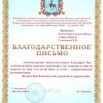 Ш-и-№39-НН