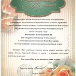 Ш-и-1-вида-Киров
