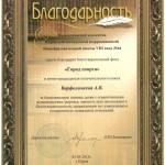Ш №44 Киров