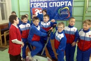 «Город спорта» собирает деньги сиротам, проживающим в Крыму