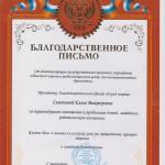 ОСРНЦ Бригантина г. Н.Новгорода