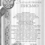 Ш-и ОВЗ г. Кирова