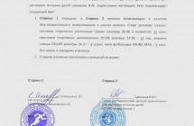 11.06.2014, Казань, благотворительная акция