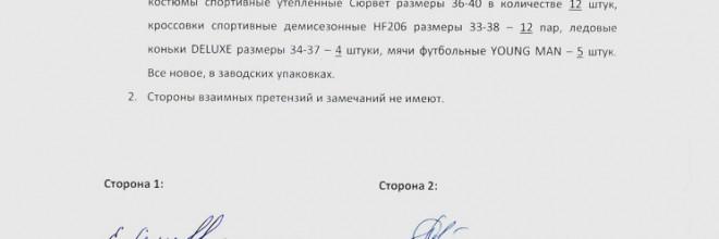 Дербышкинский детский дом-интернат г. Казани