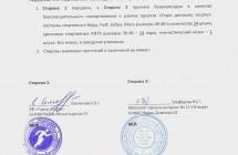 09.07.2014, Пермь, благотворительная акция