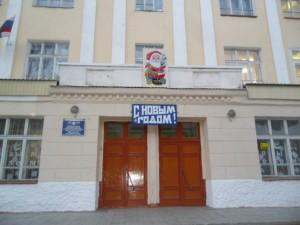 1 - 25 декабря 2013, г. Ульяновск