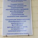 4 - Казань 2013