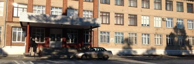 Школа-интернат VIII вида г. Челябинска