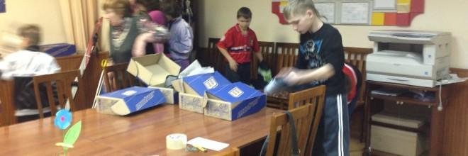 Детский дом №6 г. Челябинска