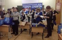 29.11.2013, Н.Новгород, благотворительная акция