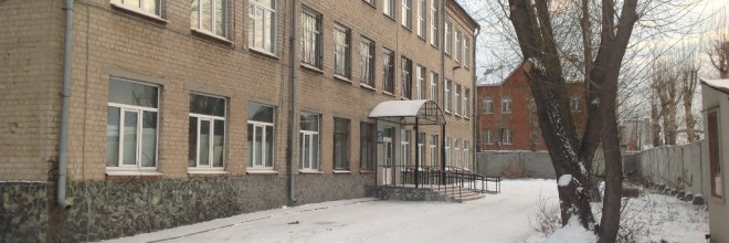 Школа-интернат №17 г. Екатеринбурга