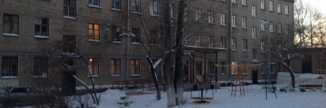 Школа-интернат №4 VI вида г. Перми
