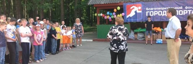 Школа-интернат VIII вида №80 г. Москвы
