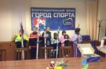 23.02.2013, Челябинск, благотворительная акция