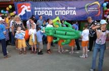 01.06.2013, Москва, День защиты детей