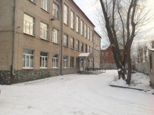 5 декабря 2013, г. Екатеринбург