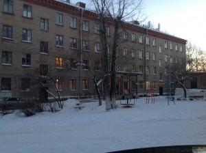 3 декабря 2013, г. Пермь