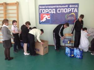 15 апреля 2013, г. Казань