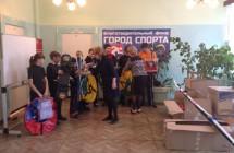 21.02.2013, Пермь, благотворительная акция