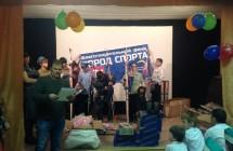 22.02.2013, Екатеринбург, благотворительный праздник