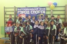 21.11.2014, Челябинск, благотворительный праздник