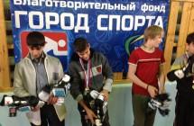24.11.2014, Тюмень, благотворительные соревнования