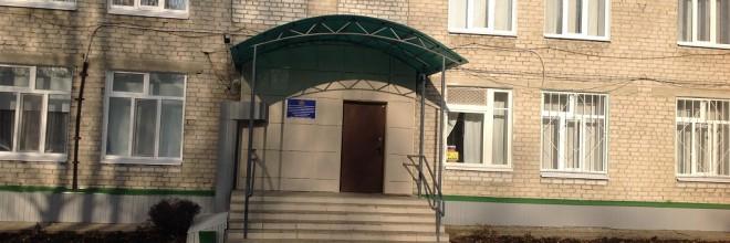 Школа-интернат №1 VI вида «Улыбка» г. Ульяновска