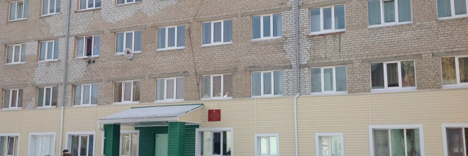 Школа-интернат «Горизонт» г. Тюмени