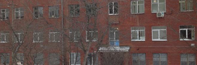Школа-интернат №89 г. Екатеринбурга