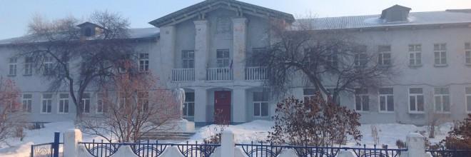 Школа-интернат №12 VIII вида г. Перми