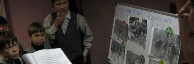 Школа-интернат VII вида №1 г. Кирова