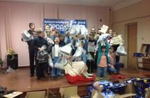 01.12.2014, Н.Новгород, благотворительный праздник