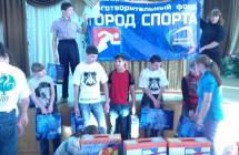 17.11.2014, Казань, благотворительная акция