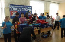 18.11.2014, Ульяновск, благотворительная акция