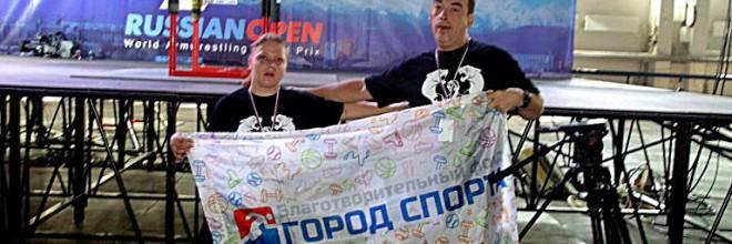 Международный турнир по армрестлингу A1 RUSSIAN OPEN во Владикавказе
