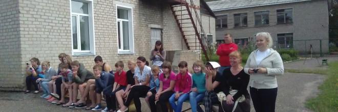Спицынский детский дом Кировской области