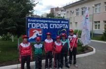 14.07.2015, Москва, благотворительная акция