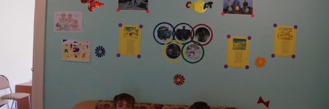 Зырянская школа-интернат Тюменской области