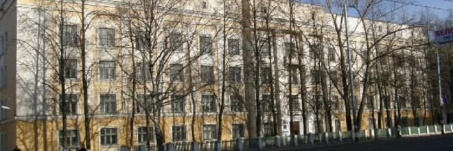 Школа-интернат №65 для слабослышащих и позднооглохших детей г. Н.Новгорода