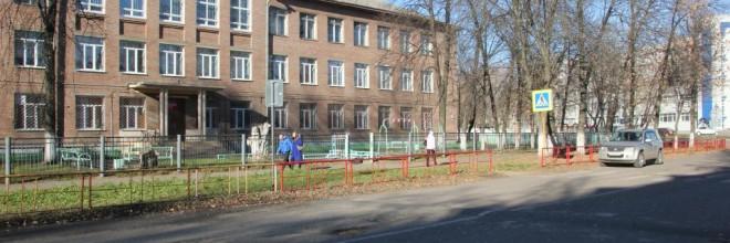 Школа-интернат №7 г. Ярославля