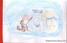 """25.03.2016, Россия, конкурс рисунков """"Мой любимый спорт"""""""