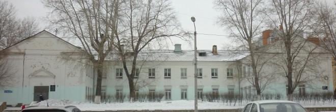 Школа-интернат I-II видов №10 г. Челябинска