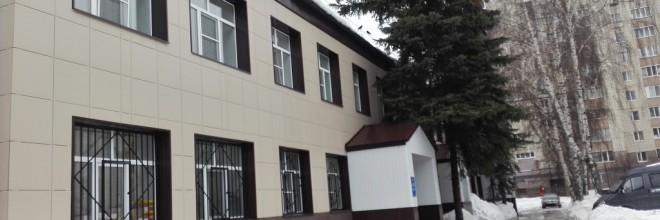 Детский дом Приволжского района г. Казани