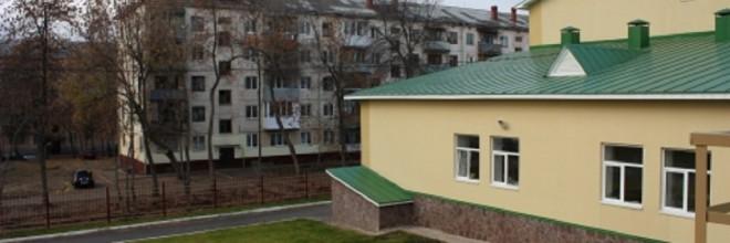 Уфимская школа-интернат №30 II вида