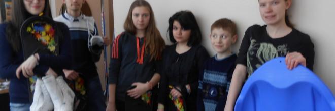 Екатеринбургский детский дом для детей с ограниченными возможностями здоровья №3