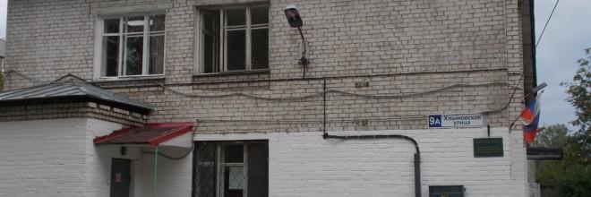 """Кировский социально-реабилитационный центр для несовершеннолетних """"Вятушка"""""""
